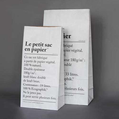 Papiersack small LE PETIT SAC EN PAPIER be-pôles